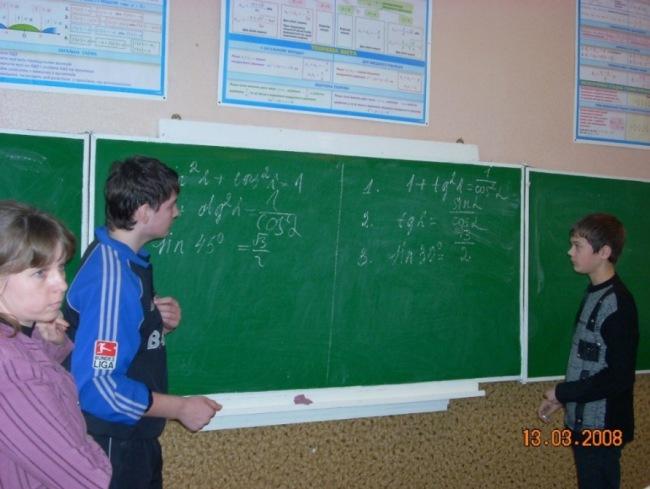 Тиждень математики в школі